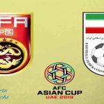 شرط بندی بازیکنان چین برای شکست مقابل ایران