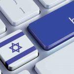 سرمایه گذاران اسرائیلی علاقمند ورود به بازار قمار در آمریکای مرکزی