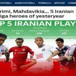 5 بازیکن برتر تاریخ ایران در بوندسلیگا از دید فاکس اسپورت+عکس