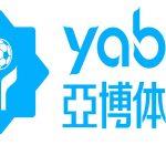 قرارداد همکاری منچستریونایتد با سایت شرط بندی خارجی یابو (YABO)