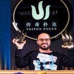 مردی با بیشترین آمار پیروزی در پوکر: 250 میلیون دلار بردن در مسابقات پوکر