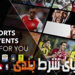 تماشای آنلاین فوتبال؛ آشنایی با سایت های لایو استریم و پخش زنده ویژه شرطبندی لایو