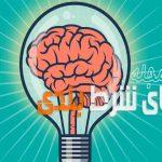 چگونه می توان توانایی مغز خود را به روش ژاپنی برای شرطبندی افزایش داد؟