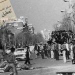 برگی از تاریخ: روزی که کلیه قمارخانهها و کازینوها در ایران تعطیل شدند+ عکس