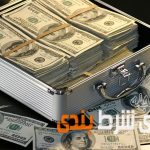 مدیریت پولی که برای شرط بندی کنار گذاشتید
