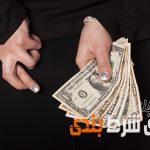 سرقت 3.7 میلیون دلار توسط کارمند استرالیایی به خاطر شرط بندی