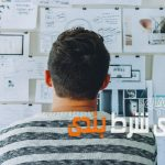 استراتژی های پنهانی برای شکست دادن سایت های  شرط بندی