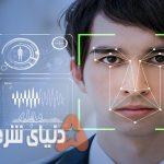 چک کردن صورت افراد قبل از ورود به کازینو با استفاده از هوش مصنعوعی