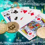 بررسی شباهت ها و تفاوت های قمار و معامله