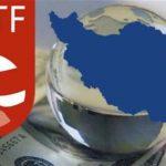 قرار گرفتن در لیست سیاه افایتیاف و اثرات آن بر بازار ارز و دلار