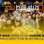 نفر اول مسابقه جایزه بزرگ Aussie Millions 2020 مشخص شد