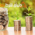 هفت راز برای مدیریت پول و مخارج برای شرط بندی
