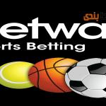 Betway سایت شرط بندی که 14 میلیون دلار جریمه شد و رکورد شکست!