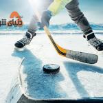 آشنایی با قوانین شرط بندی هاکی روی یخ