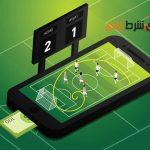چگونه با پیش بینی دقیق فوتبال در شرط بندی موفق شویم؟