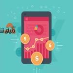 معرفی چند بازی آنلاین درآمد زا در ایران