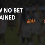 آشنایی با اصطلاح؛ Draw No Bet  در ورزش هایی با نتیجه مساوی