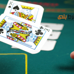 معرفی انواع بازیکن پوکر در شرایط مختلف
