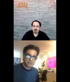 آیا بازیهای آنلاین مثل «انفجار» منصفانه عمل میکنند + فیلم تحلیل به زبان فارسی