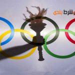 چند واقعیت در رابطه با تاریخ المپیک