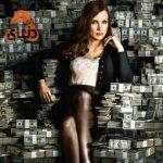فیلم سینمایی Molly's Game؛ ساخته شده براساس زندگی واقعی میزبان پوکر