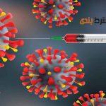 آغاز پژوهش های استرالیا برای کشف واکسن کرونا
