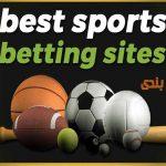 انتخاب بهترین سایت برای شرط بندی های ورزشی