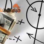 چند راه برای به دست آوردن پول واقعی از فعالیت های آنلاین