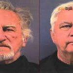 دو برادر بریتانیایی به دلیل راه اندازی کازینو غیر قانونی دستگیر شدند