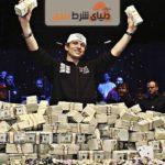 معرفی ثروتمند ترین بازیکنان پوکر در جهان