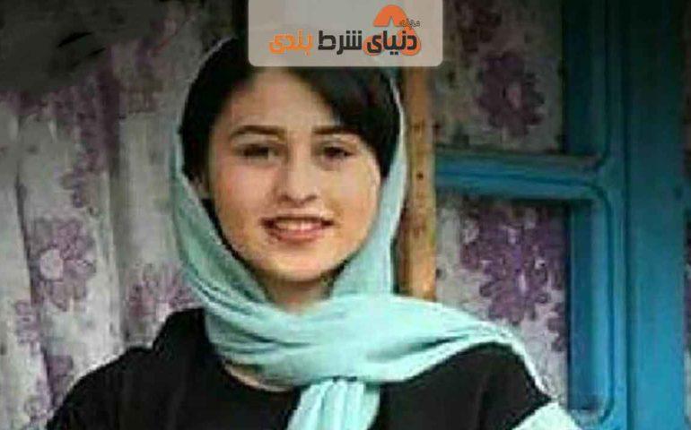 قتل دختر 13ساله