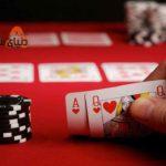 کدام یک بهترین کار است؟ نگاه کردن سریع کارت ها در پوکر و یا زمانی که نوبتمان رسید؟