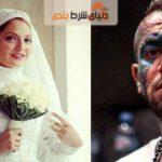 افشاگری و انتشار خبر ازدواج دوم مهناز افشار توسط تتلو