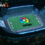 تصمیم عجیب فدراسیون فوتبال اسپانیا ; بازیهای لالیگا ساعت 23