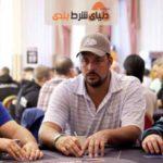 براد بوث (Brad Booth)؛پوکر بازی که در دام سایت های پوکر آنلاین شد!