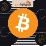 هاوینگ سوم بیت کوین؛ پیش بینی از قیمت آینده بیت کوین