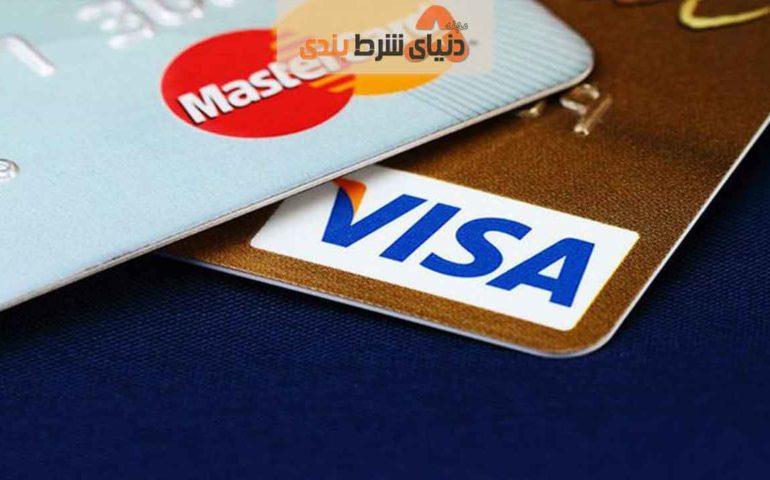 Get a Visa card and a MasterCard