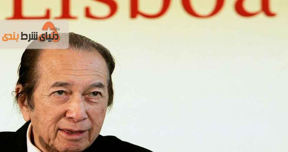 Stanley Ho, Macau godfather of gambling