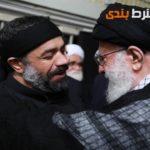 آیا امام سوم شیعیان قمارباز بود؟ روایت داستانی جنجالی از زبان مداح مشهور بیت رهبر + فیلم