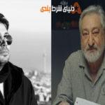 درگیری اینستاگرامی چاوشی و مهشید حامدی و نشر ویدئوی قدیمی از ابی به اسم دلجویی