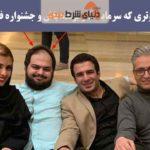 سجاد خواجه علیجانی متهم اصلی پولشویی برای سایتهای شرط بندی