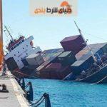 یک کشتی ایرانی در نزدیکی عراق غرق شد..