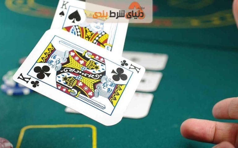 Poker forums