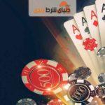قماربازان ثروتمند در جهان؛ این افراد چگونه در قمار پیروز می شوند؟