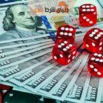 همه آنچه که در مورد قمار مسئولانه باید بدانید