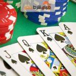 آموزش بهترین روش برای یادگیری بازی پوکر ؟