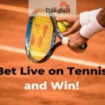 آموزش پیش بینی زنده تنیس