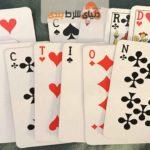 معرفی 5 شخصیت تاریخی که قمارباز بودند