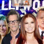 معرفی چند هنرپیشه معروف هالیوودی که به دنیای شرط بندی علاقه دارند