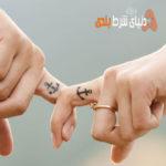 ازدواج سفید ; افزایش ۲۵ درصدی این پدیده در دهه گذشته